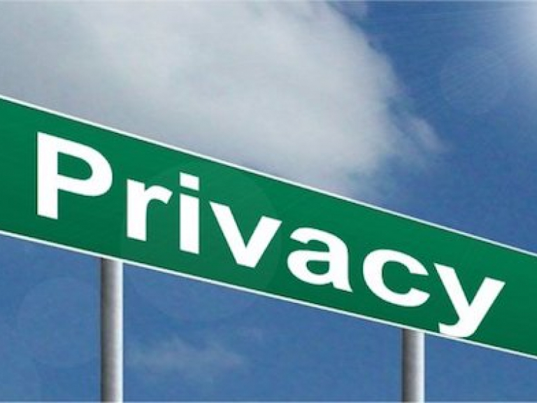 privacy 500x